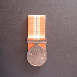 A.C.T. Emergency Medal (Replica)