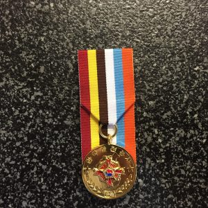 Korea War Veterans Association Medal