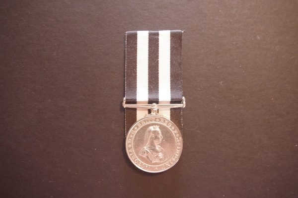 Service Medal of the Order of St John (Replica)